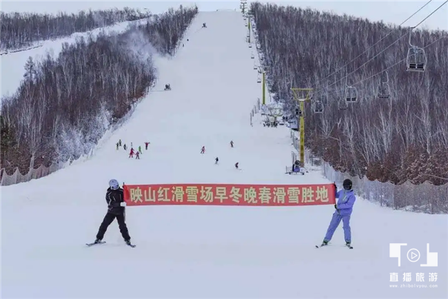 "<span style=""line-height:200%;""><span>早冬晚春滑雪挑战赛</span></span>"