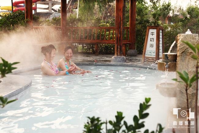 <span>智圣汤泉旅游度假村——牛奶浴</span>